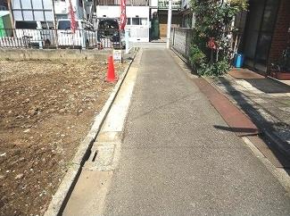 大田区中央8丁目建築条件付売地2689.6万円前面道路