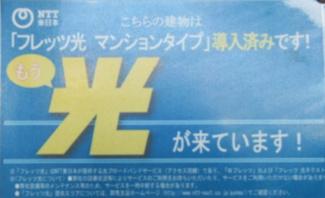 【その他】THパレロワイヤル