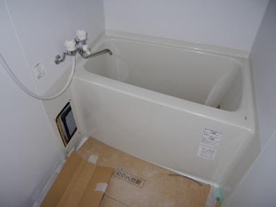 【浴室】アルバ天神橋