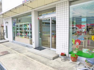 【エントランス】堀尾店舗