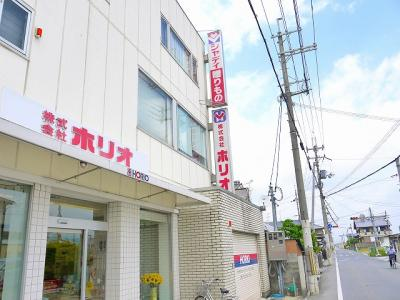 【外観】堀尾店舗