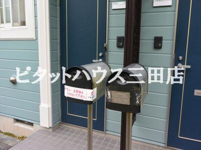 【玄関】サニーハウス城西