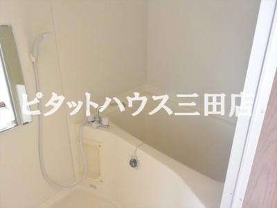 【浴室】サニーハウス城西