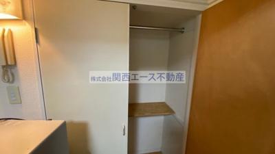 【収納】花園第6マンション