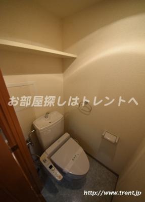 【トイレ】ガラステージ神田神保町