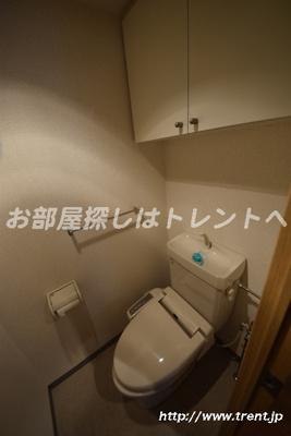 【トイレ】リバーレ九段南