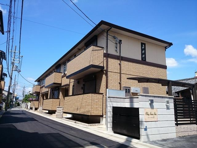 【外観】リレーハウス久