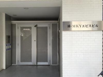 【エントランス】浦MKYエビスビル