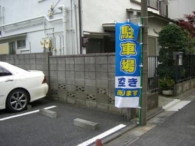 【外観】月村多摩川駐車場