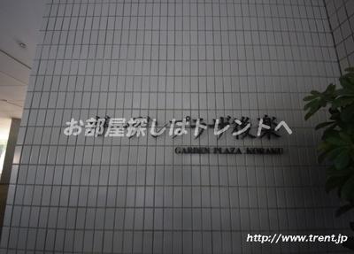 【外観】ガーデンプラザ後楽