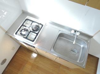【キッチン】アマポーラ