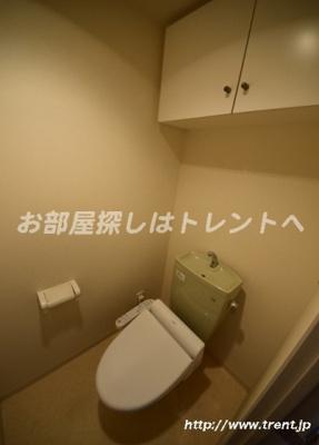 【トイレ】ブルーガーデン小石川