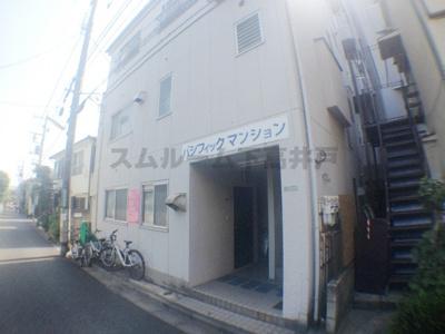 【外観】パシフィックマンション