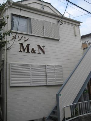 【エントランス】メゾンM&N