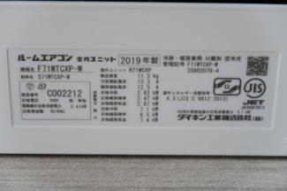 エアコン(2019年製)