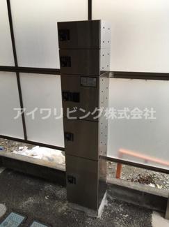 宅配ボックス完備【サクシードゥ】