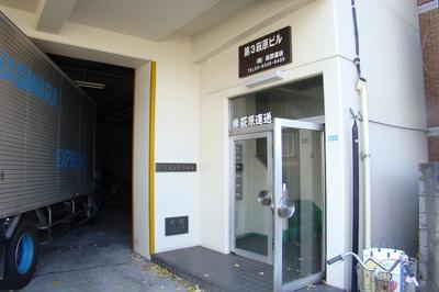 【エントランス】第三萩原ビル