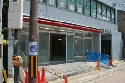 【外観】宝永ビル1階