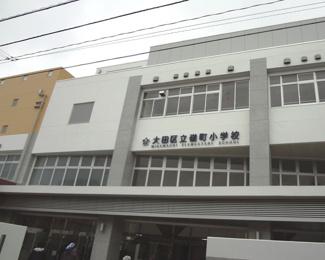 嶺町小学校