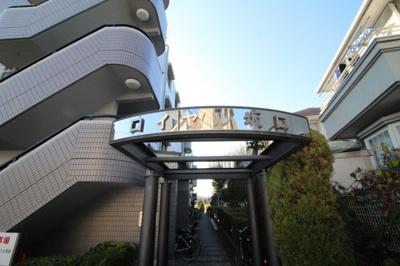 【エントランス】ロイヤル坂口
