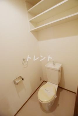 【トイレ】カーサグランデ本郷
