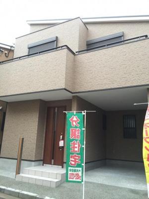 【外観】御園3丁目新築戸建