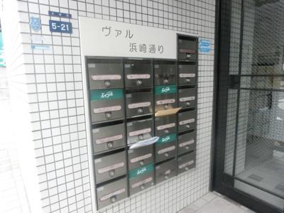 【その他共用部分】ヴァル浜崎通り