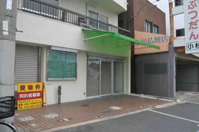 【外観】北花田町4丁 事務所