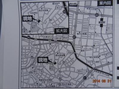 【地図】板橋区西台2丁目/新築分譲住宅全7棟