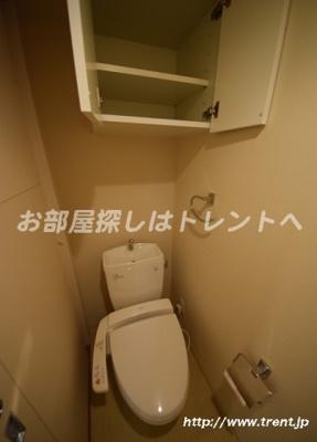 【トイレ】D'クラディアイヴァン御茶ノ水