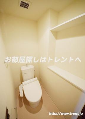 【トイレ】パティオ市谷