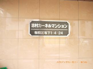 【外観パース】