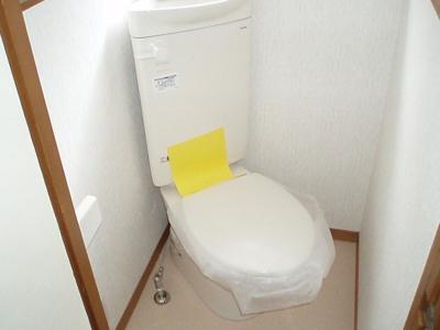 【トイレ】北条町2丁目テラスハウス