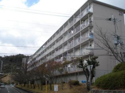【外観】中山五月台住宅23号