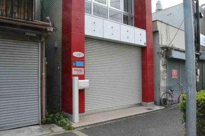 【外観】中向陽町店舗・事務所@