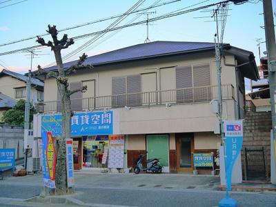 【外観】奈良市朱雀3丁目店舗