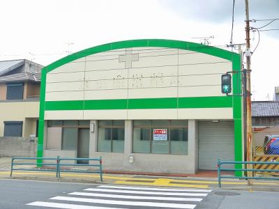 【外観】紀寺町店舗