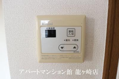【設備】プレステージA