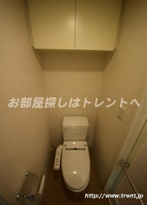 【トイレ】グランスイート神楽坂