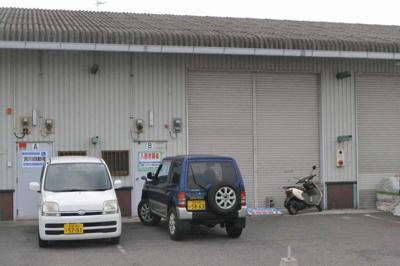 【外観】井上倉庫B