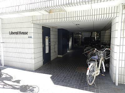 【エントランス】リベラルハウス