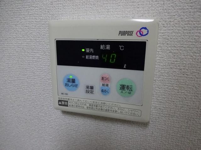 【設備】メゾンドゥボヌール