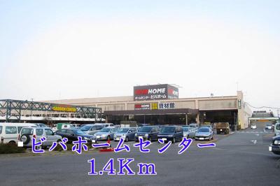 【地図】若柴町倉庫付き事務所