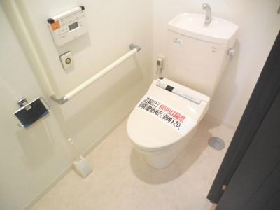 トイレの空間もやっぱり大事ですよね!