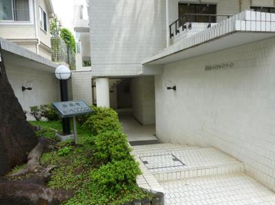 【エントランス】西麻布ロイヤルマンション