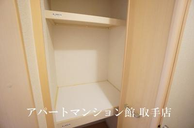 【洋室】エル・ソフィア