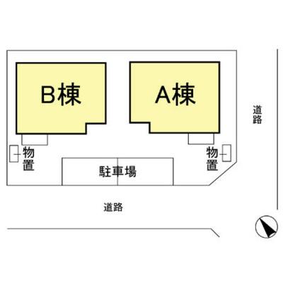 【駐車場】VIP house A