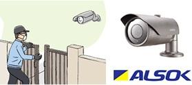 【設備】シャルムハマナカ