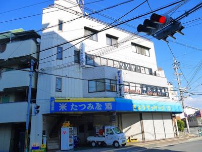 【外観】たつみ屋ビル