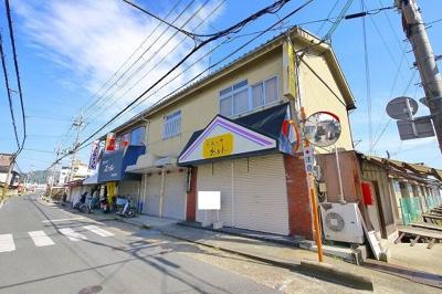 【外観】大西店舗付住宅(大安寺1丁目)